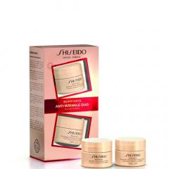 Shiseido Benefiance Day & Night Duo Set